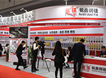 International Hardware Exhibition