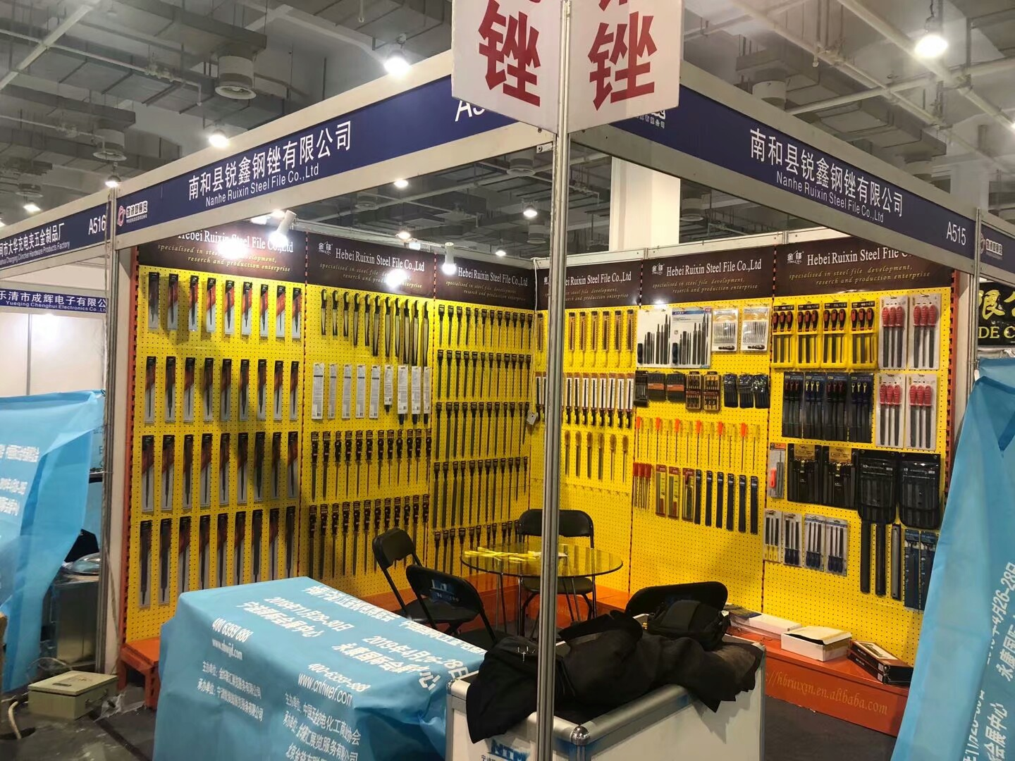 2018 China (ningbo) hardware electromechanical expo